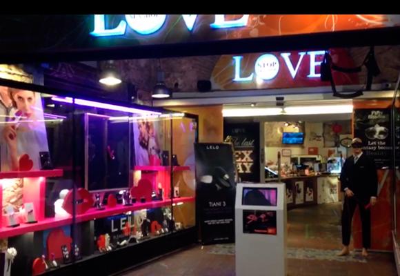 lelo shop