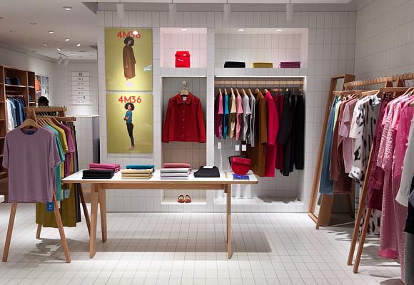 tienda moda