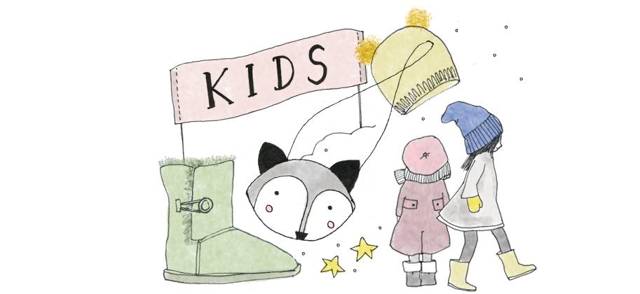 sección kids
